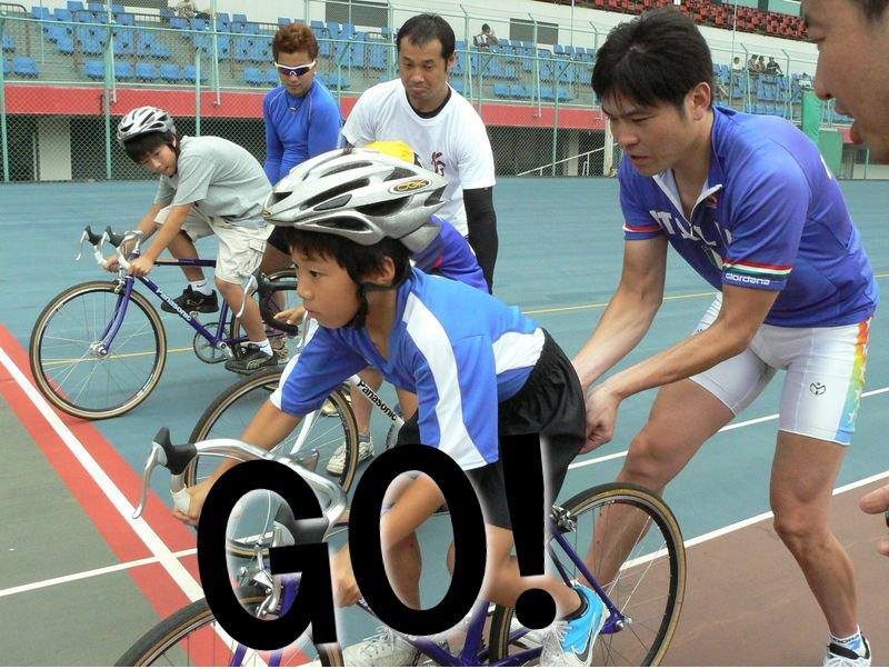 自転車の 自転車 熊本市 : ... 試乗体験イベント | 熊本競輪