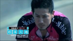 10月10日(木)23時10分からの5分間には、松本大地選手と・・・