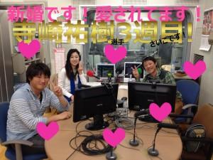 寺崎選手3週連続出演ありがとうございました!