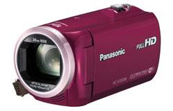 ハイビジョンビデオカメラ