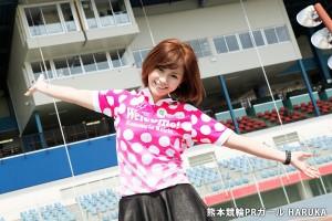 熊本競輪活性化ビジネスモデルコンテストを募集中!