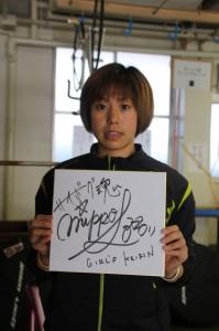 関口 美穂選手(埼玉102期)