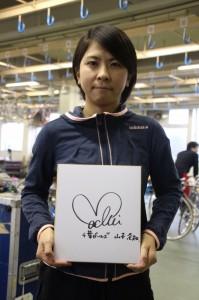 山本 奈知選手(千葉106期)