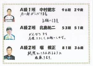 熊本最年長北島選手も元気です!